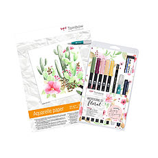 Watercoloring Set Bundle